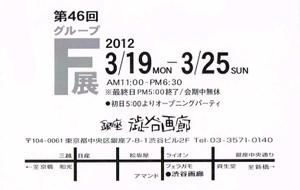 Yakiho12