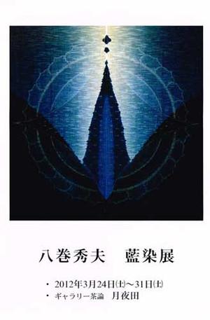 Tukiyoda11
