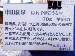 Yuumi3_2